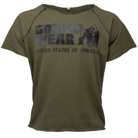 Фото Gorilla Wear Футболка Classic Work Out Top Army Green